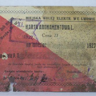 Трамвай, билет, Львов, Польша, Украина 1927 год