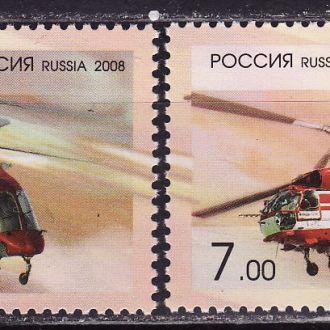 Россия 2008 Вертолеты Камова 2 марки**