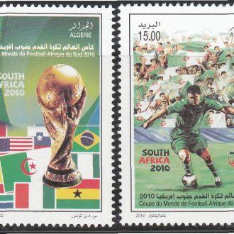 Алжир 2010 КУБОК МИРА ФИФА FIFA в ЮАР ФУТБОЛ МЯЧ МАТЧ ФУТБОЛИСТЫ ЧЕМПИОНЫ СПОРТ 2м** MNH