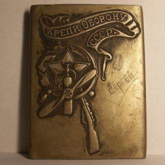 Серебрянная крышка, портсигар, СССР 1920-ые года.