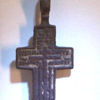 Старообрядческий нательный крест, Россия, 18-19 в.