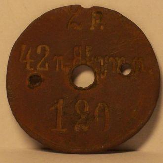 Личный знак 42 Якутский полк, ПМВ РИА Россия 1914