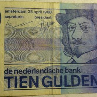 10 гульденов 1968 Нидерланды