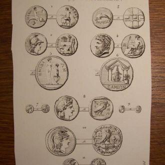 Античные монеты собрания Бурбонов, Франция, 1760е