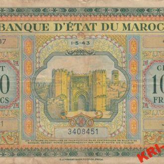 Марокко 100 франков 1943 год. КОПИЯ