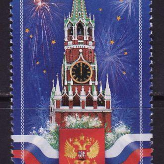 Россия 2008 С Новым годом Архитектура 1 марка**