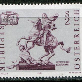 Австрия Искусство Сокровища музеев Серия MNH