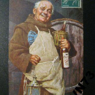 Священники и алкоголь. 2 старинные открытки.