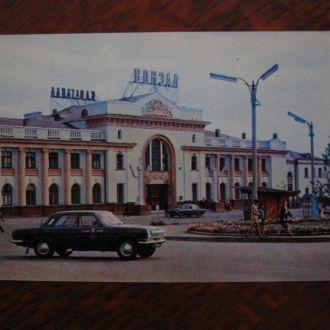 Караганда ЖД Вокзал 1972г Чистая