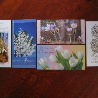 5 открыток 8 Березня Раскладушки Чистые + Бонус
