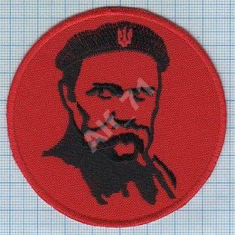 Шеврон Нашивка  Тарас Шевченко - Че Гевара. Украина.