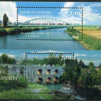 Хорватия 2013 Архитектура Мосты и виадуки Блок MNH