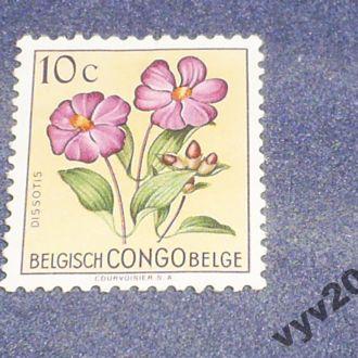 Бельгийское Конго*-1952 г.-Цветы