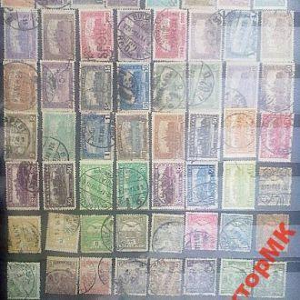 Венгрия - 1920гг - Сток марок  старой  Венгрии