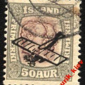Исландия 1928 г. №  123 гаш