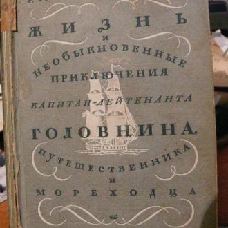 Книга Основа первой рок оперы СССР Юнона и Авось