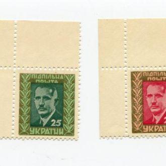 УКРАИНА 1955 ПІДПІЛЬНА ПОШТА УКРАЇНИ ППУ