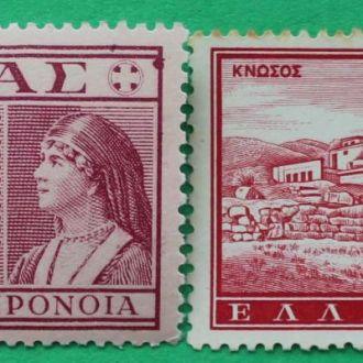 Греция. Старые марки