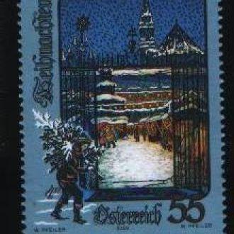 Дешево Рождество 1 марка номинал 0.55 Евро