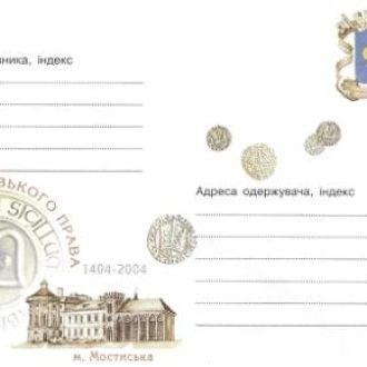 КОМ м Мостиська 2004(1296)