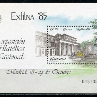 Испания Архитектура Музей Прадо в Мадриде Блок MNH