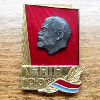 100 лет В.И. Ленину ! тяж.