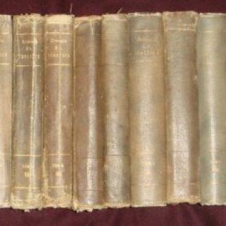 Толстой,Полное собрание сочинений в 20томах, комплект, 1912-1913гг издание Сытина.