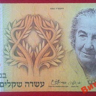 Израиль-1985г - Голда Меир -киевлянка!!!
