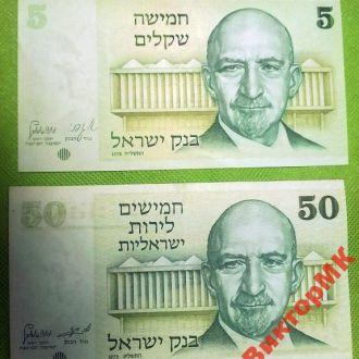 Израиль - 1975-85гг - Хаим Вейцман= 2 боны