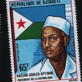 Джибути Флаг  Президент Аптидон  1 марка