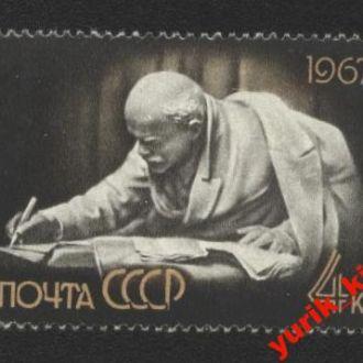 СССР 1967 г..№  3390**
