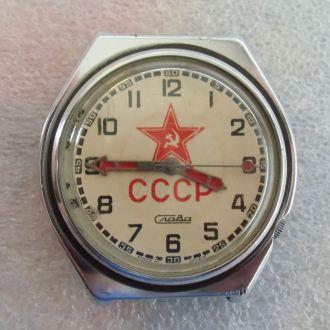 Часы Слава Кварц Электроника Агитация СССР USSR
