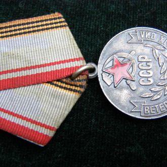 Медаль ветеран В,С,