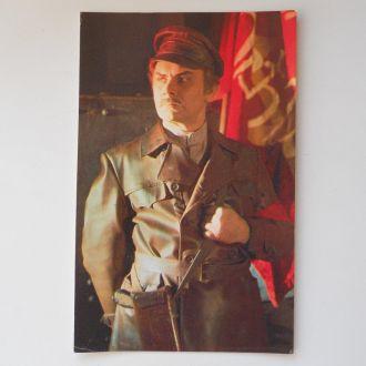 Открытка СССР, артист Валайтис В. А., 1976 год.