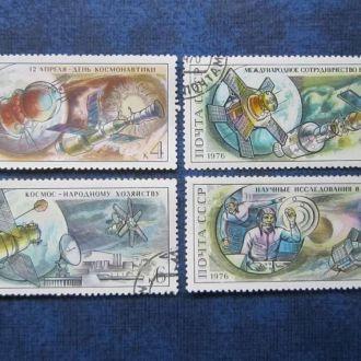 4 марки СССР 1976  космос