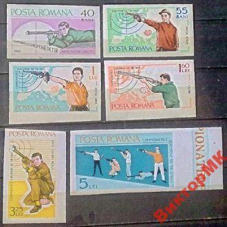 Румыния=1965г.Чемпионат Европы по стрельбе
