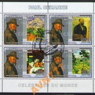 Конго 2006 Живопись Поль Сезанн блок