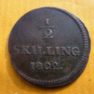 Швеция 1/2 скиллинга 1802 год.ОРИГИНАЛ!!!