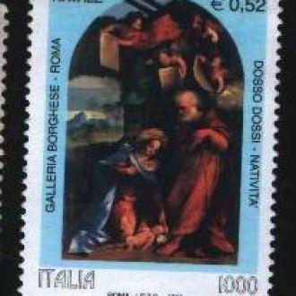 Искусство Живопись Галерея в Риме 2000  1 марка