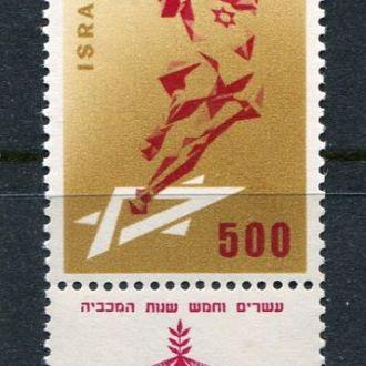 Израиль 1958 год Одиночка ** Спорт