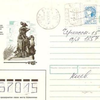 Україна Провизории ХМК 1992  (1359)