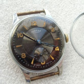 Часы Победа 2 МЧЗ Чёрный 1-1956 Оригинал Рабочие