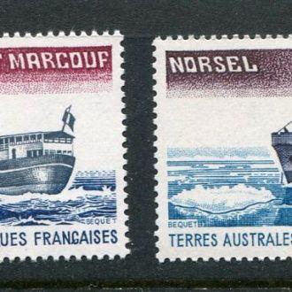 ТААФ Франция 1980 год Серия ** Корабли