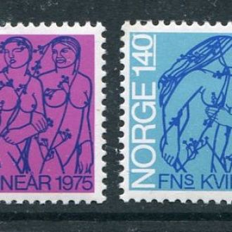 Норвегия 1975 год Серия ** День женщин