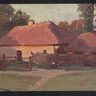 Е.Вржец  На Украине до 1917 г