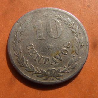 Колумбия, Лепрозорий 10 сентаво 1921г раритет! №1