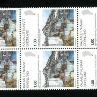 Гренландия 2009 минералы криолит химия фторид 10 ш