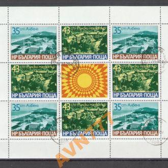Болгария 1977 Туризм М. лист 7,5 евро