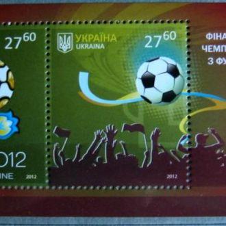 2012 евро спорт футбол уефа uefa euro football на т