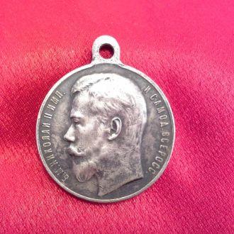 Медаль ЗА ХРАБРОСТЬ 4 ст 575254 Оригинал СОСТОЯНИЕ